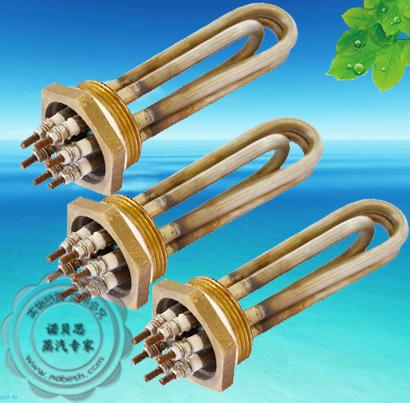 铜头加热管 诺贝思蒸汽发生器专用配件