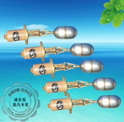 液位浮球 诺贝思蒸汽发生器专用配件