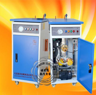 24KW包装.缩标机械配套专用蒸汽发生器