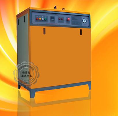 免检电蒸汽发生器,高温高压蒸汽发生器