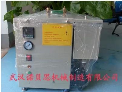 小型电蒸汽发生器,3KW蒸汽发生器