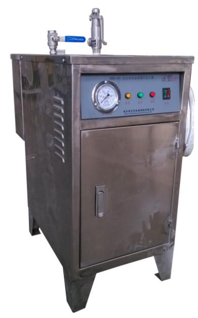 12KW不锈钢全自动蒸汽发生器NBSFH12KW