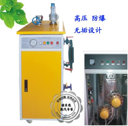 电加热压蒸汽发生器_不锈钢蒸汽发生器