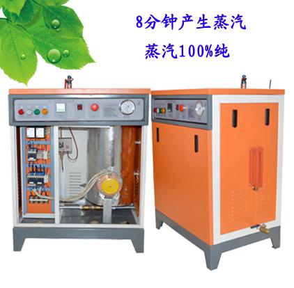 诺贝思蒸汽发生器厂家直销90KW全自动电加热蒸汽锅炉