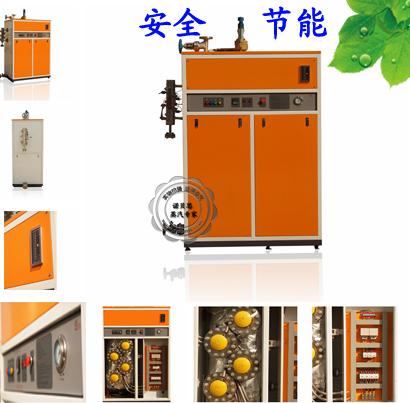 【医院灭菌】电加热蒸汽发生器/高压不锈钢电蒸汽锅炉