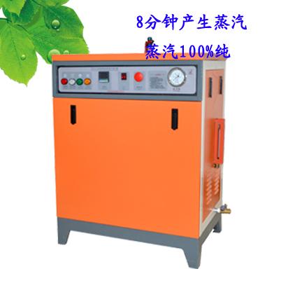 厂家直销《食品加工》全自动蒸汽发生器 72KW 四管