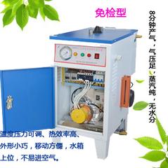 免检全自动蒸汽发生器_小型蒸发生器
