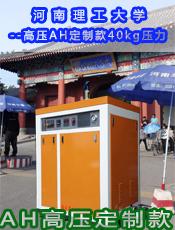300kg/h燃油燃气蒸汽锅炉