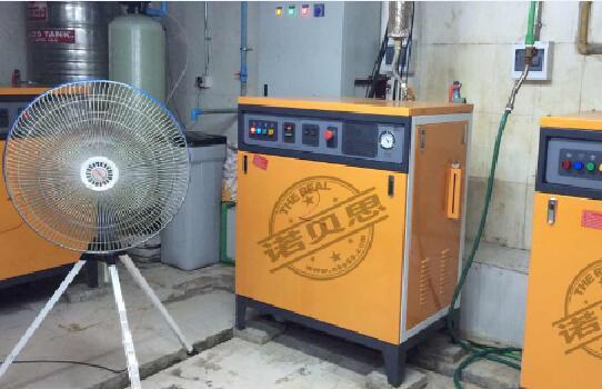 洗衣房用蒸汽发生器,水洗机配套蒸汽发生器
