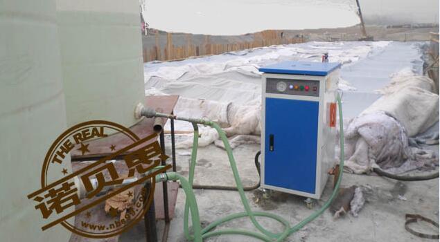 地铁养护蒸汽发生器