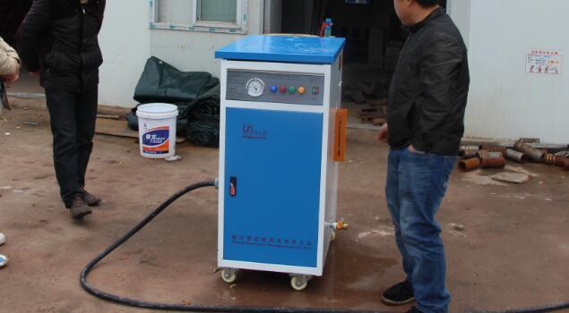 高温清洗蒸汽发生器