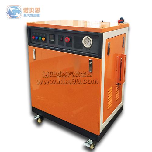 不锈钢电蒸汽锅炉小型电锅炉_不锈钢蒸汽发生器_诺贝思蒸汽发生器