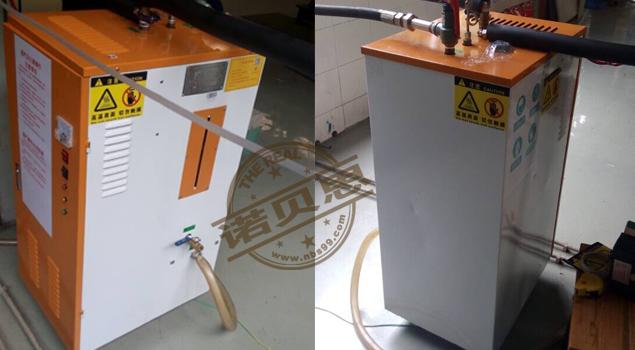 蒸汽清洗用蒸汽发生器