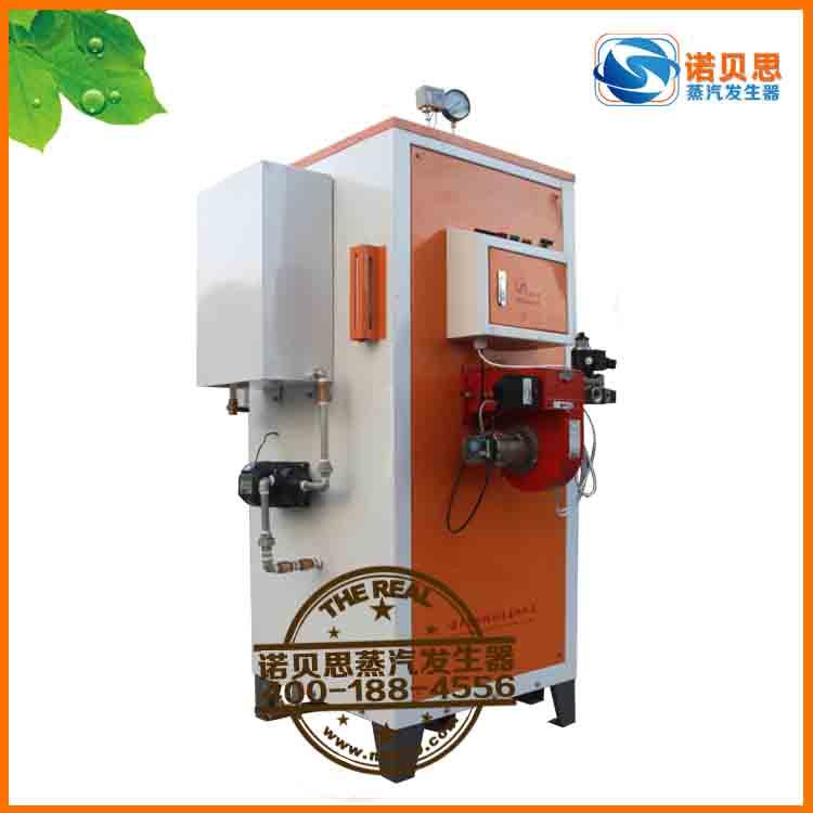 厂家供应燃油燃气蒸汽锅炉50kg/h燃气蒸汽发生器