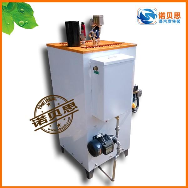 医疗灭菌全自动燃气(燃气)锅炉NBS0.5-0.7-Y(Q),燃油燃气蒸汽发生器