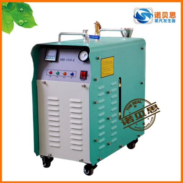 专业供应迷你型电加热蒸汽锅炉 24KW