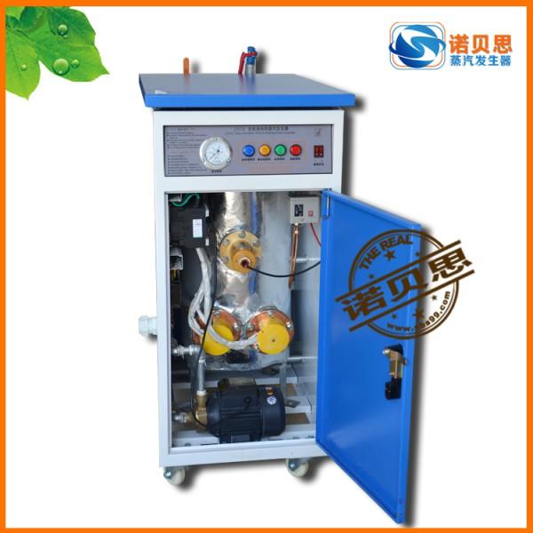 电加热蒸汽发生器 小型蒸汽发生器 诺贝思蒸汽发生器