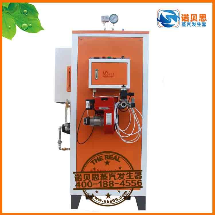 全自动燃气蒸汽锅炉NBS0.03-0.7-Y(Q),蒸发量30kg/h,燃气蒸汽发生器