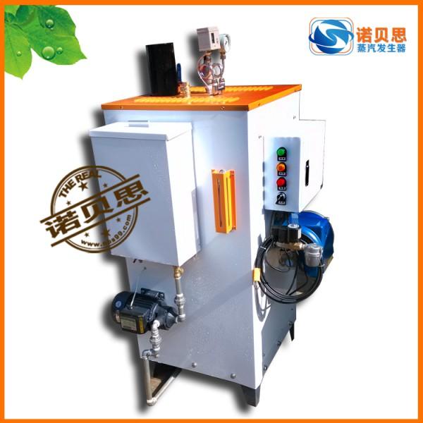 厂家热销小型节能燃油(燃气)蒸汽锅炉80kg 蒸汽发生器