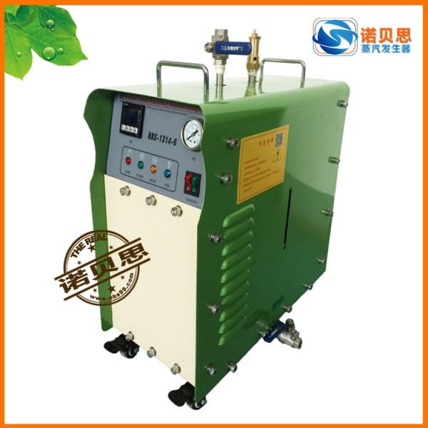 小型服装水洗厂专用蒸汽发生器NBS-1314-4.5KW