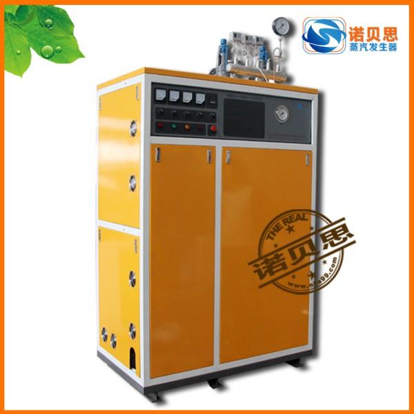 高温高压不锈钢电锅炉_高压蒸汽发生器
