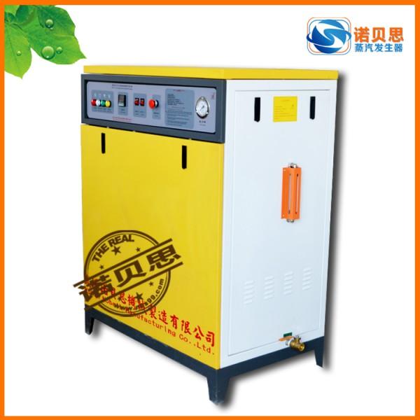 专业生产NBSAH蒸汽锅炉150kw蒸汽锅炉 不锈钢蒸汽锅炉