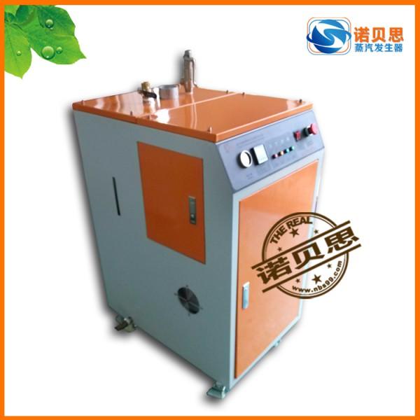 高压蒸汽发生器_电加热蒸汽发生器_诺贝思蒸汽发生器