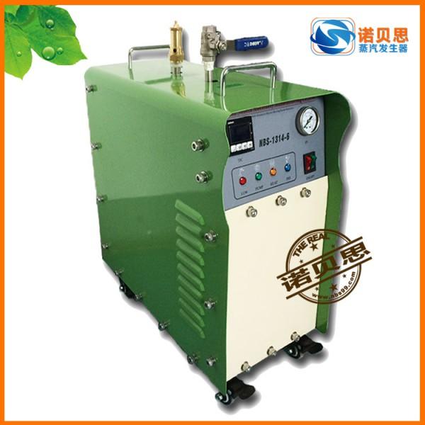 电锅炉/蒸汽发生器/电压力锅/小型蒸汽锅炉
