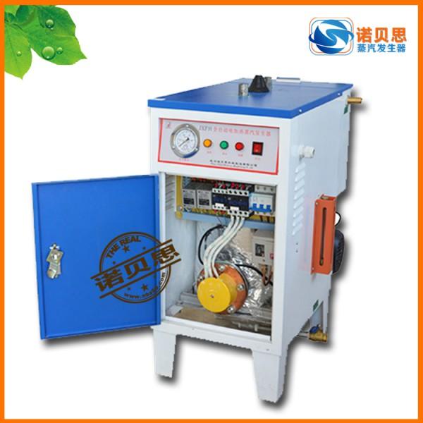 不用报检全自动蒸汽发生器_小型蒸发生器