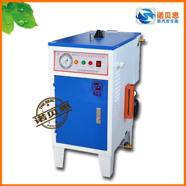 免检电蒸汽发生器,12KW蒸汽发生器