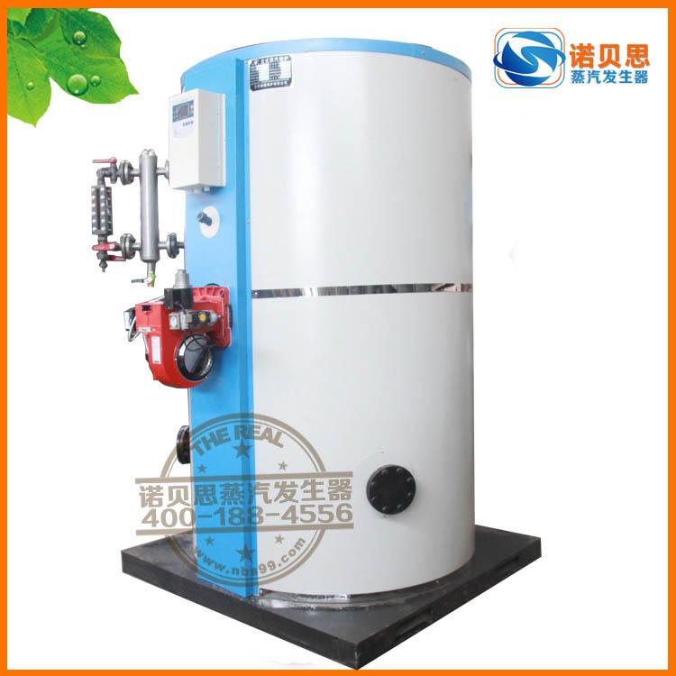 全自动燃气蒸汽锅炉NBS0.5-0.7-Y(Q)