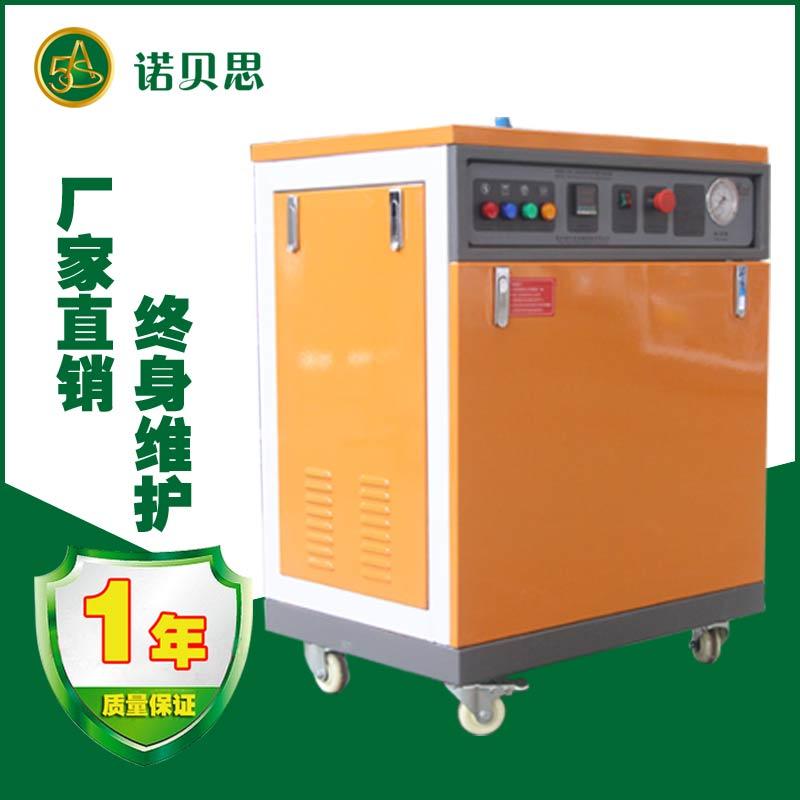 免检电蒸汽发生器,电蒸汽锅炉,全自动蒸汽锅炉