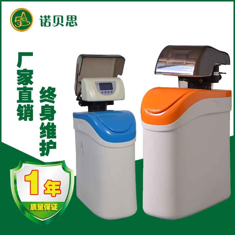 全自动水处理器,软水机,诺贝思蒸汽发生器配套设备