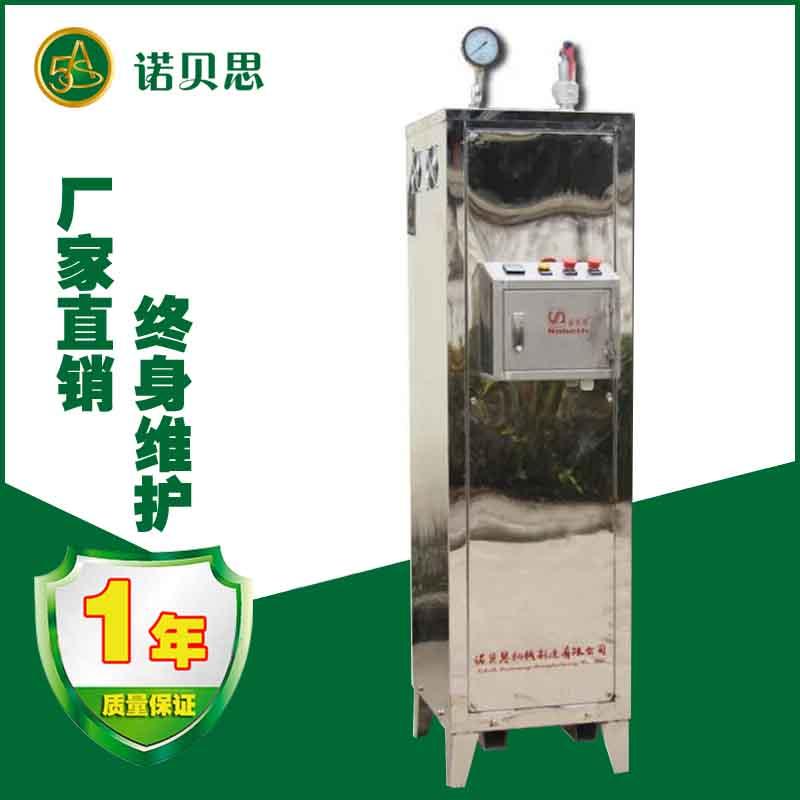 定制高温过热蒸汽发生器3KW蒸汽发生器过热器一体机温度800°