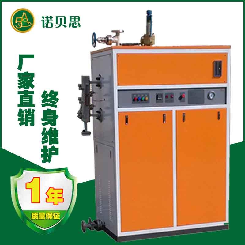 小型免检型工业电锅炉 小型高压工业汽发生器