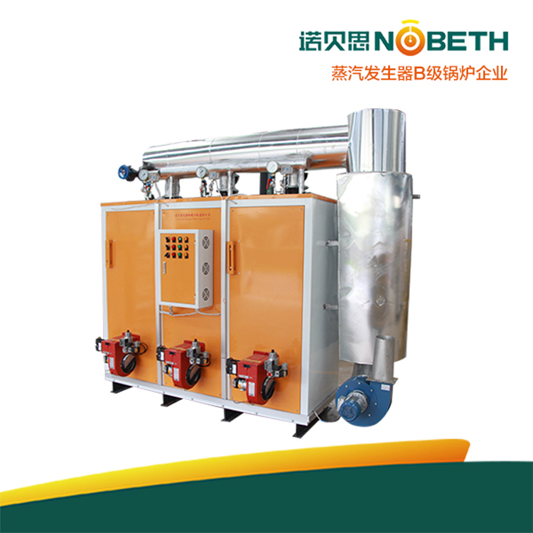 低氮燃气低排放蒸汽发生器