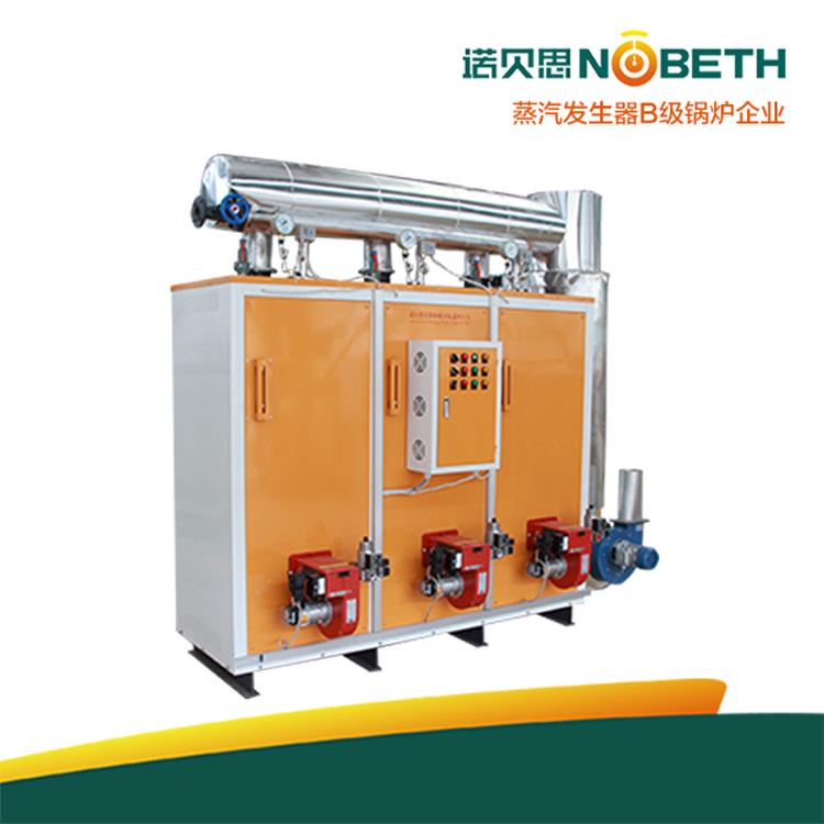 0.5T低氮环保燃气蒸汽发生器