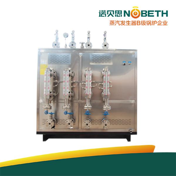 定制不锈钢全自动蒸汽发生器