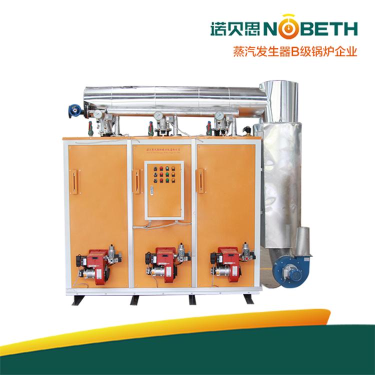 环保低氮节能燃气蒸汽发生器